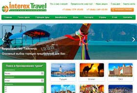 "Турфирма ""Interex Travel"""