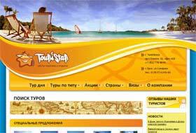"Центр туризма и отдыха ""TouriStar"""